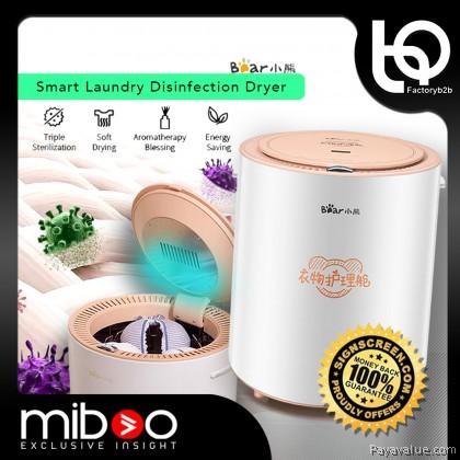 Bear29L Clothing Air Dryer Machine Baby Underwear UV Sterilization Anti-Virus Pasteurization Pengering baju 烘干衣机除菌婴儿衣服