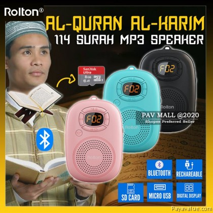 Original  Rolton 30 Juzuk Al Quran Mudah Alih MP3 Speaker E200 Bluetooth Portable SD Card Included Tahfiz Student