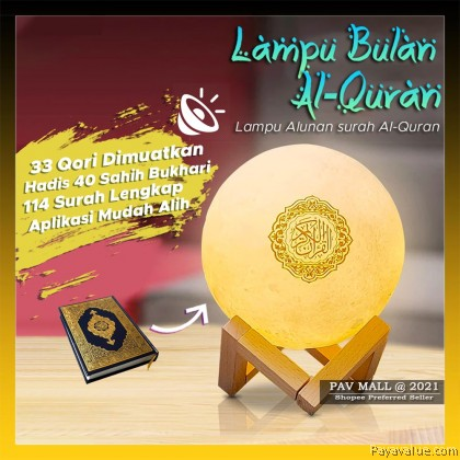 Fast Delivery  Lampu Bulan Quran Speaker Moon Lamp Al-Quran Speaker 7 Colours Remote Control Lampu Tidur MP3 Bluetooth