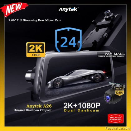 New 2020 Anytek A26 Car Rear View Mirror Camera 2K 1440P+1080P 9.66in Super Night View 24-Hour Parking Monitor Huawei