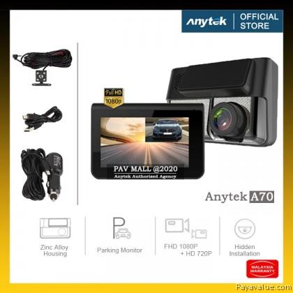 "Original  Anytek A70 Dash Cam (1080P+720P) Parking Monitor 3"" IPS Touch Screen Car DVR Night Vision Video Cameras"