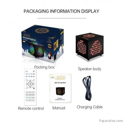 Equantu SQ805 Portable Cube Quran Speaker Colorful Remote and Bluetooth Phone Application Control