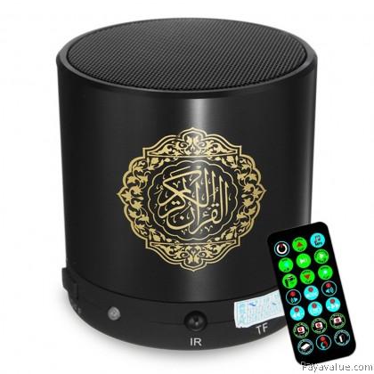 Equantu SQ200 Portable Mini Metal Quran Speaker Digital Audio Remote and Bluetooth Control
