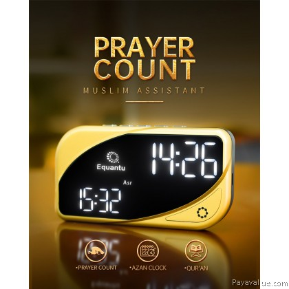 Equantu MP300 Muslim Worship Aid Azan Clock Digital Clock Mosque