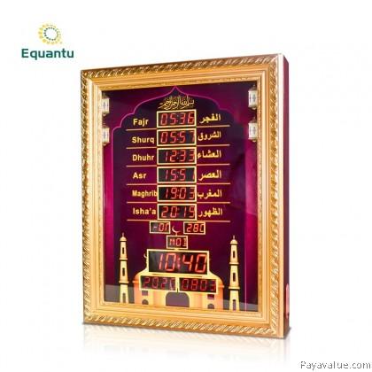 Equantu SQ953 Wall Hanging Quran Worship Speaker Azan Clock Quran Player